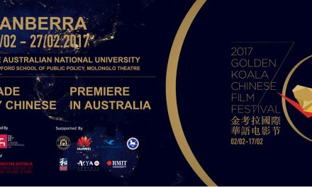 Golden Koala Chinese Film Festival