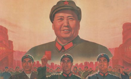 Waving The Red Flag: Chinese Posters, 1949-1976