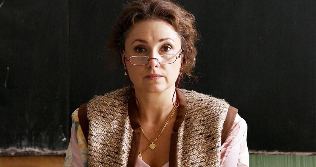 The Teacher: Movie Review