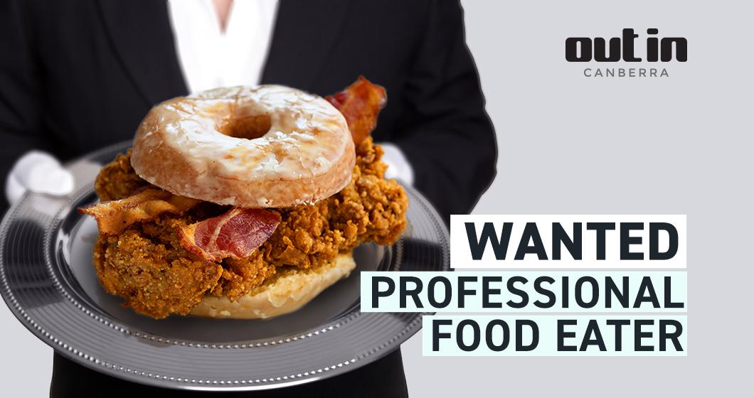 A peek inside the Pro Eater Job Applications