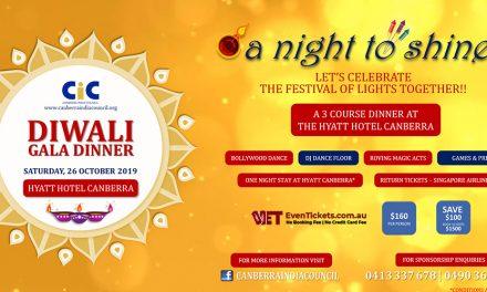 CIC DIwali Gala Dinner